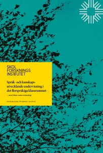 Printed Literacy and Knowledge Acquisition in Science Education for Second-language Learners